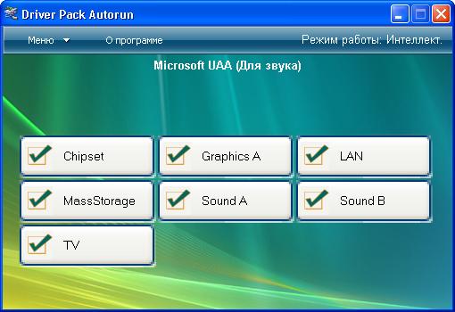 скачать драйвер пак на Windows Xp - фото 5